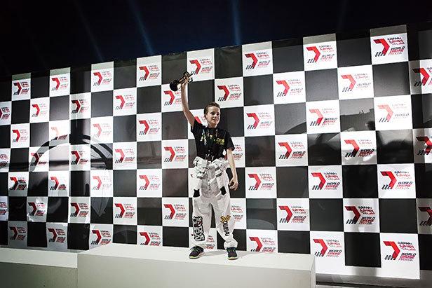 World Drone Prix 2016